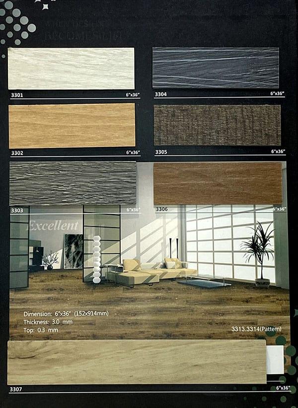 台灣木紋膠地板15 W6