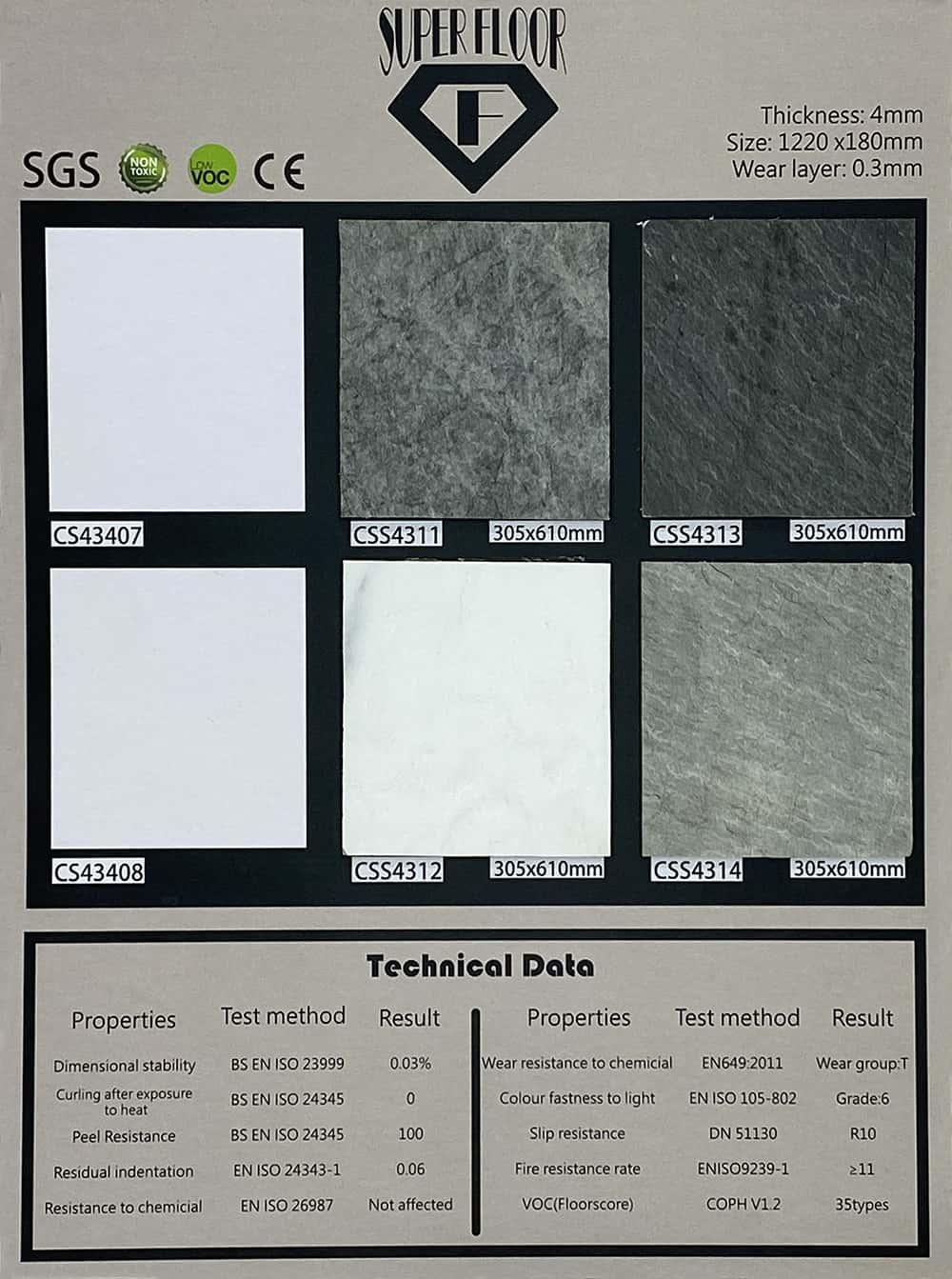 SPC石塑地板系列