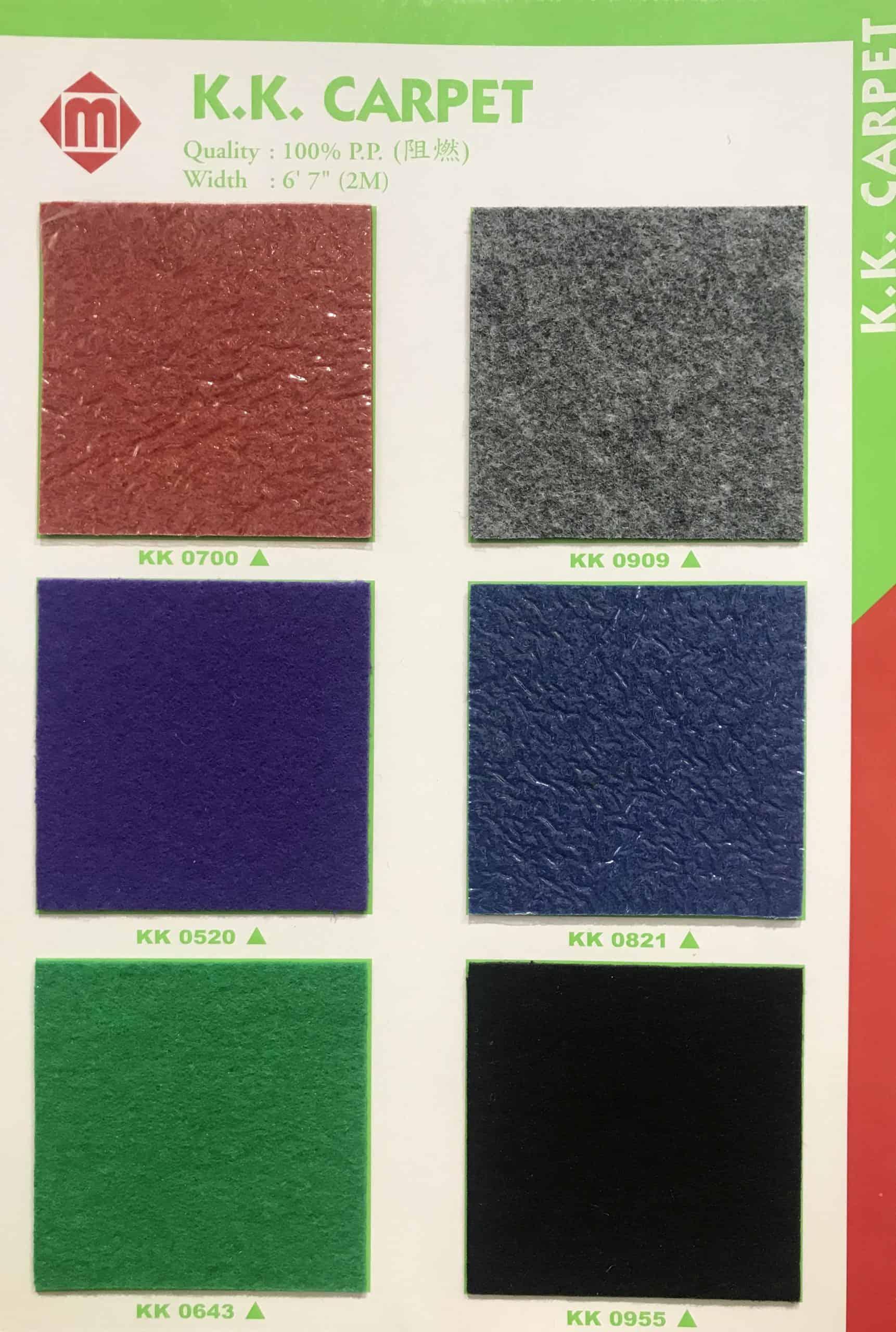 有膠膜面展覽地毯 KK Carpet Quality: 100% P.P.(阻燃) Width: 6'7