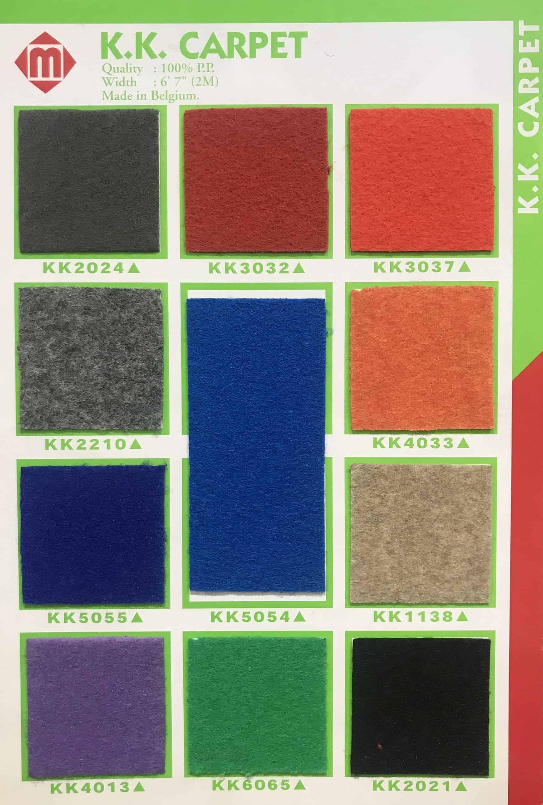 比利時展覽地毯 Belgium KK Carpet Quality: 100% P.P. Width: 6'7