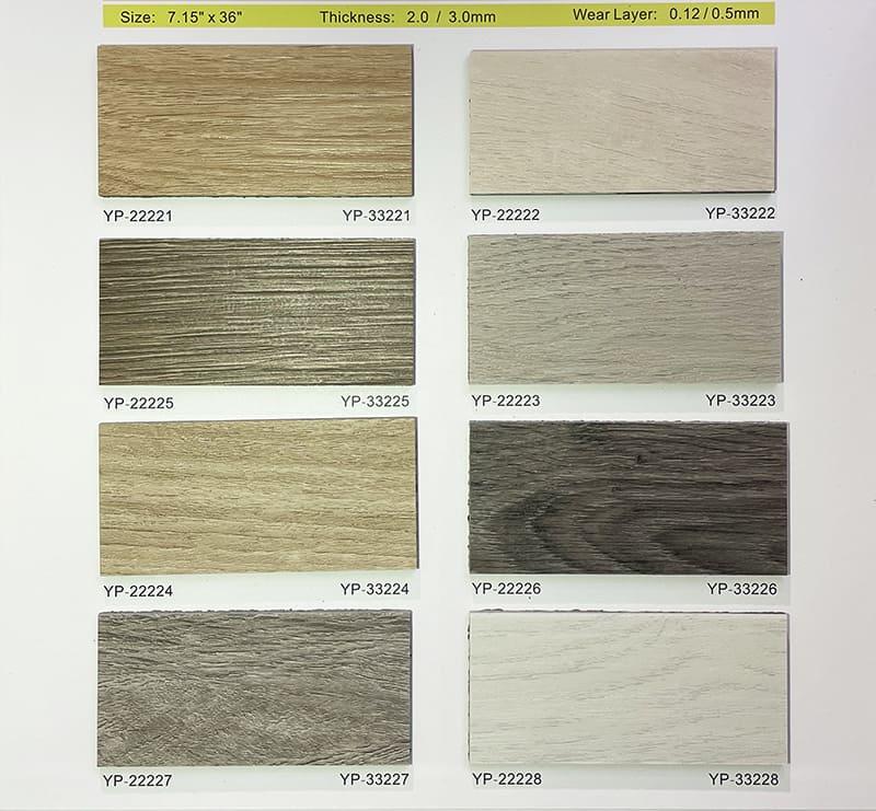 長條木紋膠地板04 W7.15