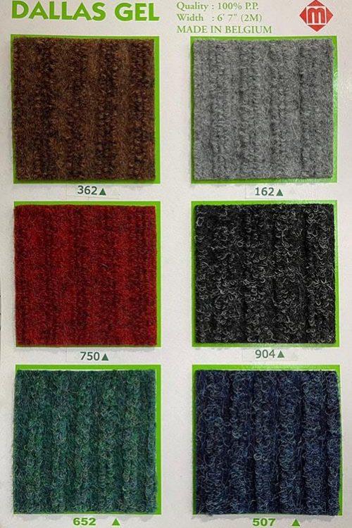 比利時坑紋地毯 Dallas Gel Rib Mat Quality: 100% P.P. Width: 6'7