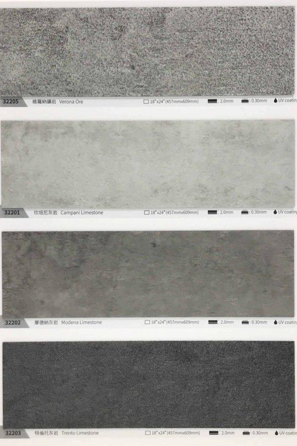 雲石紋膠地板02 W18