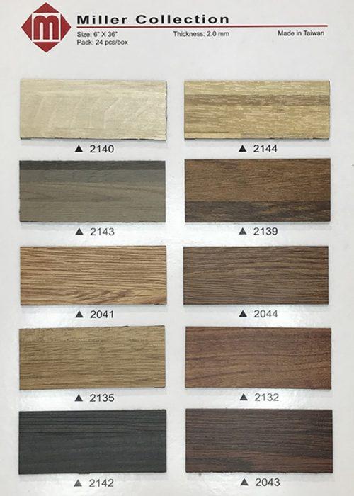 長條木紋膠地板08 W6
