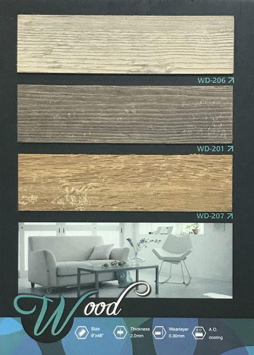 長條木紋膠地板12 W9