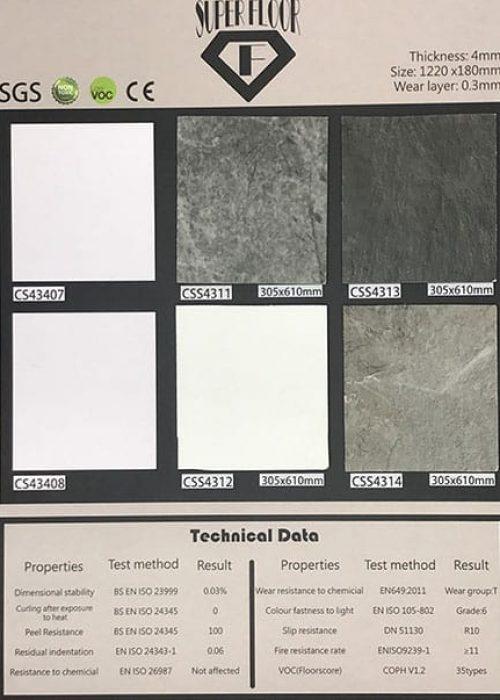石塑無縫膠地板03 L1220mm x W180mm x T4mm