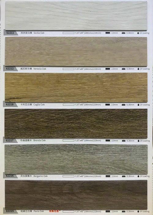 長條木紋膠地板01 W7.25