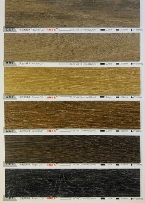 長條木紋膠地板02 W7.25