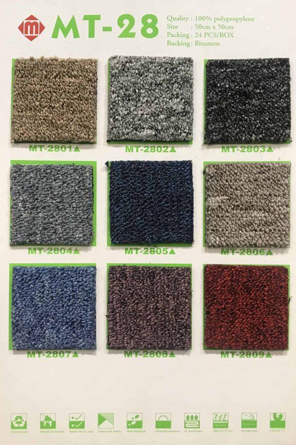 MT-28 方塊地毯 50cm x 50cm